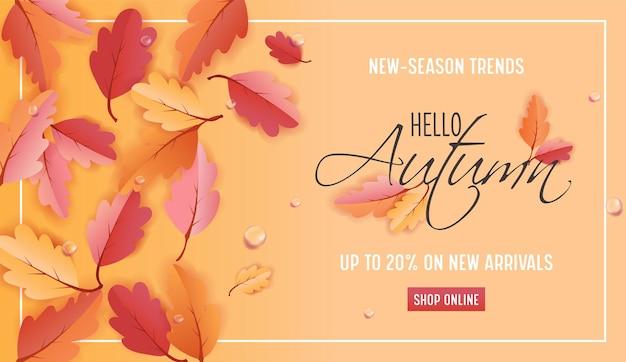 Herbst-verkaufs-hintergrund-vorlage mit schönen blättern illustration für einkaufsverkauf, gutschein, werbeplakat und web-banner in vektor