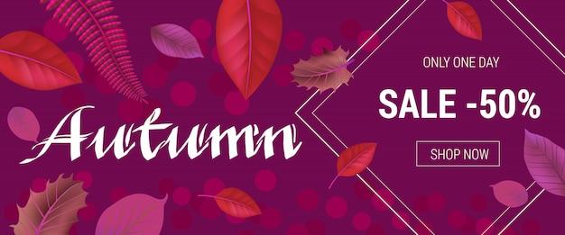 Herbstbeschriftung mit blatthintergrund. kreative inschrift, die dem einkaufsverkauf gewidmet ist