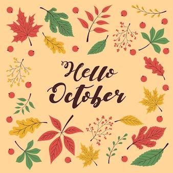 Herbstblattmuster und hallo-oktober-schriftzug. druck für kleidung, pasuda, textilien. postkarte, einladung, banner. vektorabbildung eps10.