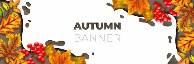 Herbstfahnenvektorillustrationshintergrund