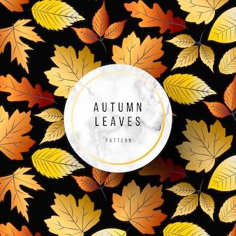 Herbstlaub-muster