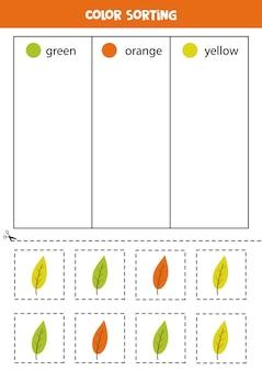 Herbstlaub nach farben sortieren. farben lernen für kinder.