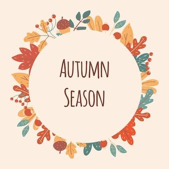 Herbstsaisonrahmen aus blättern und beeren. vorlage für werbebanner, briefe, notizblock. helle banner-vektor-illustration