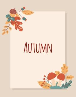 Herbstsaisonrahmen aus blättern und beeren. vorlage für werbebanner, briefe, notizblock.