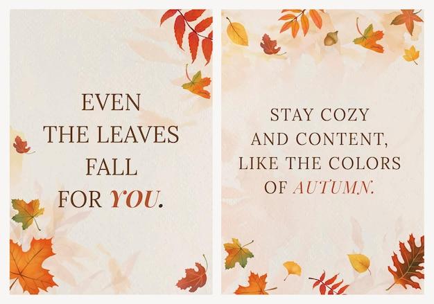 Herbstsaisonzitatschablonenvektorsatz für plakat