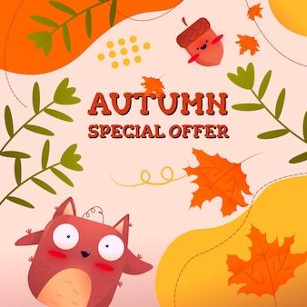 Herbstschlussverkauf abbildung