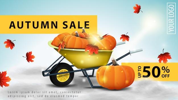 Herbstverkauf, helles rabattweb-banner für ihre website mit gartenschubkarre