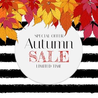 Herbstverkauf hintergrundvorlage mit blättern. sonderangebot. begrenzte zeit. illustration