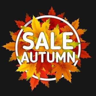 Herbstverkauf hintergrundvorlage, mit fallendem bündel blätter, einkaufsverkauf