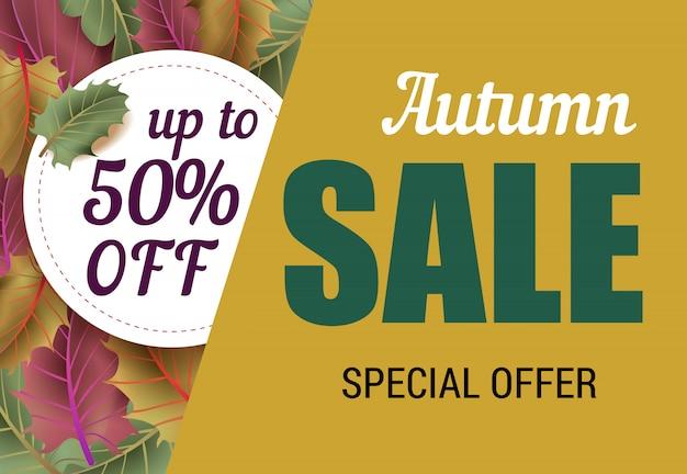 Herbstverkauf inschrift mit blättern. herbstangebot oder verkaufswerbung