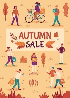Herbstverkauf. menschen mit regenschirmen und einkaufstaschen in der stadt, sonderangebote für die herbstsaison, aktionspreisrabattflyer, flaches vektorbanner. herbsteinkaufswerbung, fröhliche menschenillustration