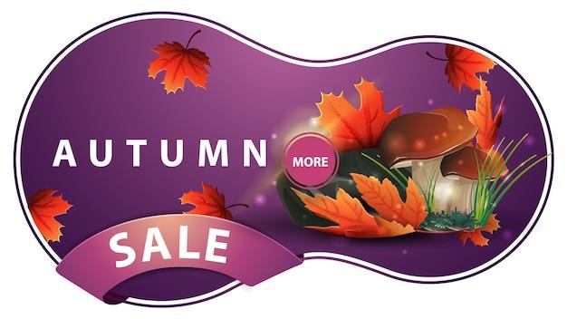 Herbstverkauf, moderne purpurrote rabattfahne mit pilzen und herbstlaub