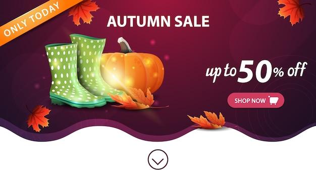 Herbstverkauf, rosa netzfahnenschablone mit knopf, gummistiefeln und kürbis