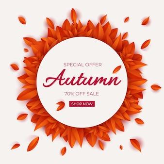 Herbstverkauf rundes banner mit blättern. saisonaler hintergrundrahmen mit fallendem herbstlaub und text. poster mit hellem laub