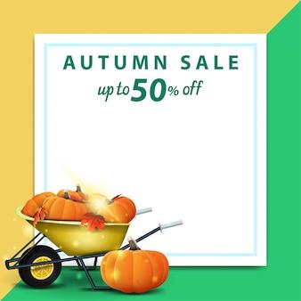 Herbstverkauf, schablone für rabattfahne in form eines blattes papier