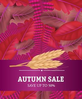Herbstverkauf sparen sie bis zu fünfzig prozent schriftzug mit weizenpflanze. moderne kreative inschrift