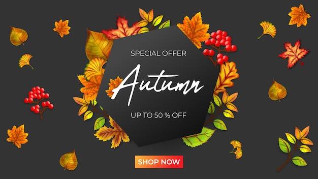 Herbstverkauf vektor-illustration schwarzer hintergrund