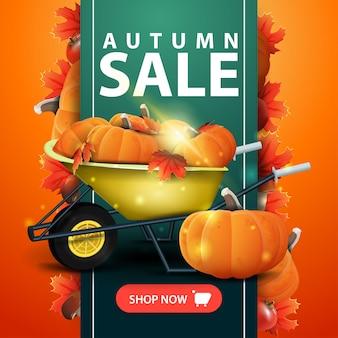 Herbstverkaufs-netzfahne mit band