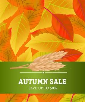 Herbstverkaufsbeschriftung mit hellen blättern und weizen. sparen sie bis zu fünfzig prozent buchstaben