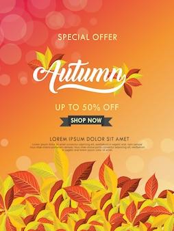Herbstverkaufsplan verzieren mit blättern für einkaufsverkauf oder promoplakat und andere benutzer