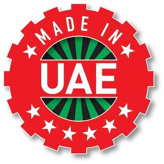 Hergestellt im farbstempel der flagge der vereinigten arabischen emirate. vektor-illustration