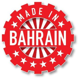 Hergestellt im farbstempel der flagge von bahrain. vektor-illustration