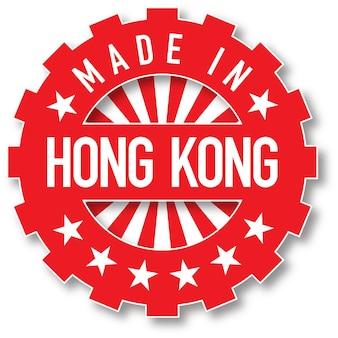 Hergestellt im farbstempel der flagge von hongkong. vektor-illustration