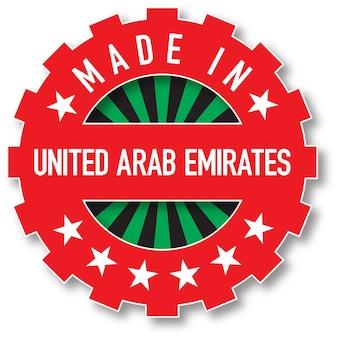 Hergestellt im flaggenfarbstempel der vereinigten arabischen emirate. vektor-illustration