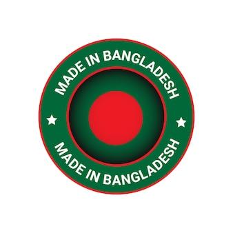 Hergestellt in bangladesch vektor-abzeichen-design