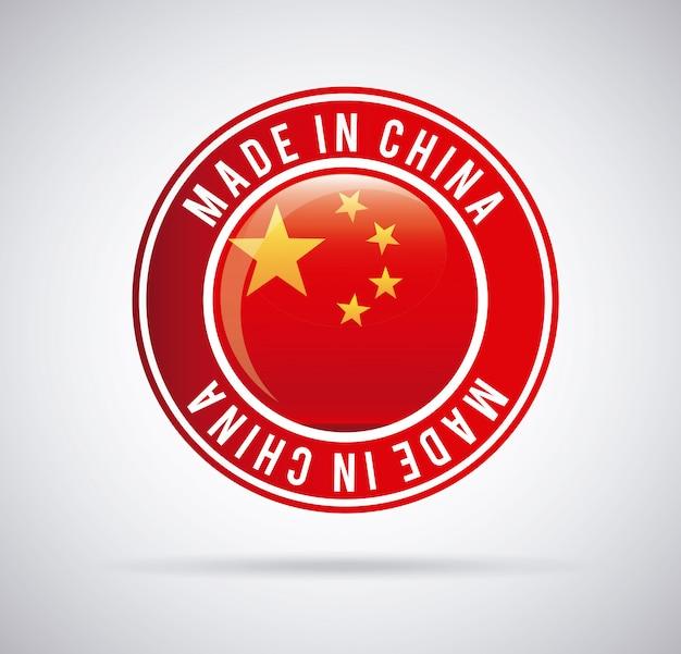 Hergestellt in china stamp