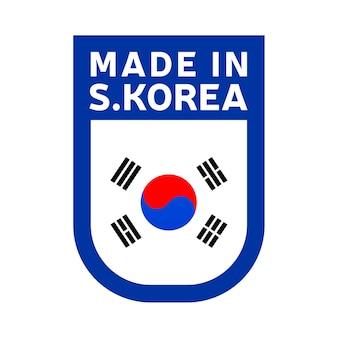 Hergestellt in südkorea-symbol. nationale länderflagge stempelaufkleber. vektor-illustration einfaches symbol mit flagge