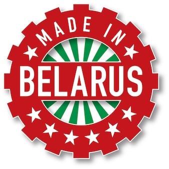 Hergestellt in weißrussland flaggenfarbstempel. vektor-illustration
