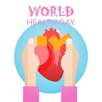 Herz-gesundheits-welttag-globale feiertags-fahne mit kopienraum