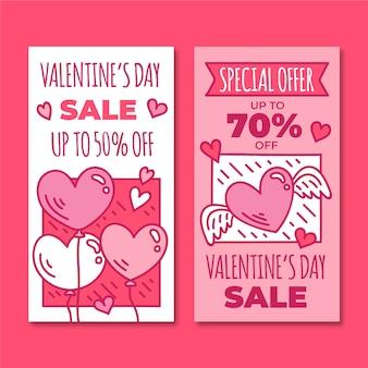 Herz mit flügeln valentinstag banner