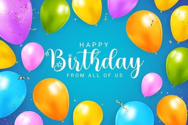 Herzlichen glückwunsch zum geburtstag, glückwunsch-banner-design mit konfetti, ballons und glänzendem glitzerband für party-feiertags-hintergrund. vektorillustration