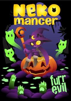Hexenkatze sitzt auf dem kürbis, halloween-hintergrundillustration