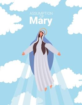 Himmelfahrt der heiligen maria