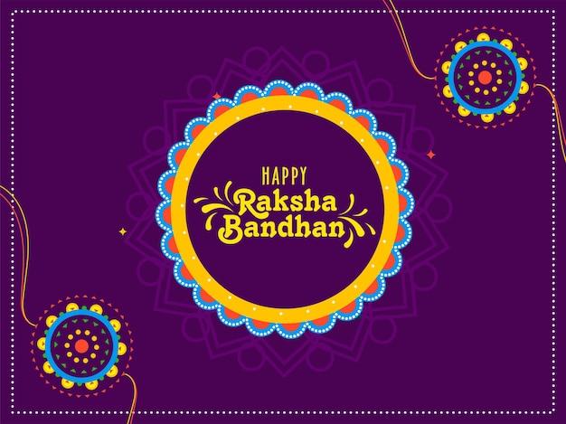 Hindi-schriftzug von happy raksha bandhan mit floralen rakhis auf lila hintergrund.
