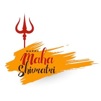 Hindischer festivalhintergrund maha shivratri mit trishul-symbol