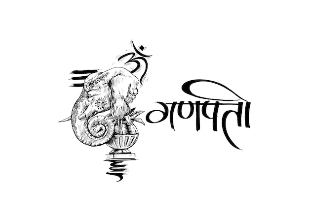 Hindu-gott ganesha (elefant) mit hindi-text von ganpati, handgezeichnete vektorgrafik.