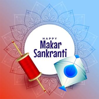 Hinduistisches fest der makar sankrati mit drachen und spule