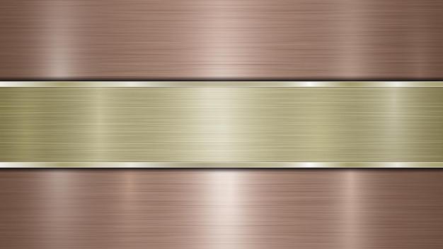 Hintergrund bestehend aus einer bronzefarbenen glänzenden metalloberfläche und einer horizontal polierten goldenen platte, die sich in der mitte befindet, mit einer metallstruktur, blendungen und brünierten kanten