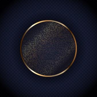Hintergrund des metallischen abstrakten entwurfs