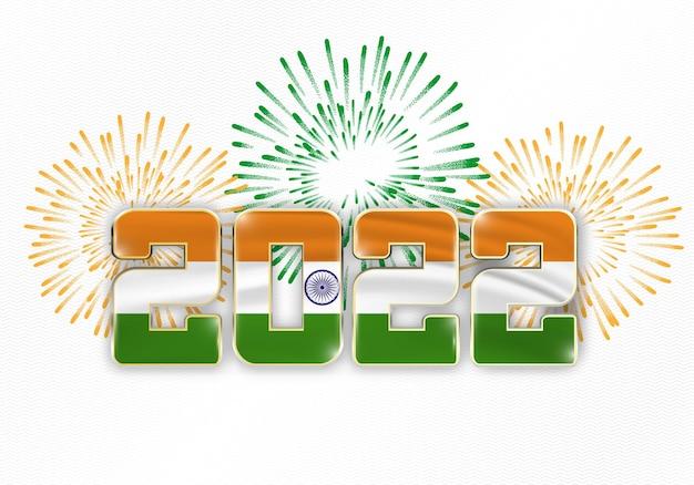 Hintergrund des neuen jahres 2022 mit nationalflagge von indien und feuerwerk