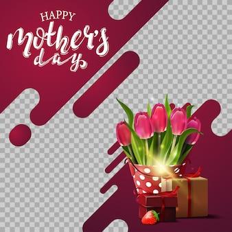 Hintergrund des schablonenmuttertags mit neonlinien