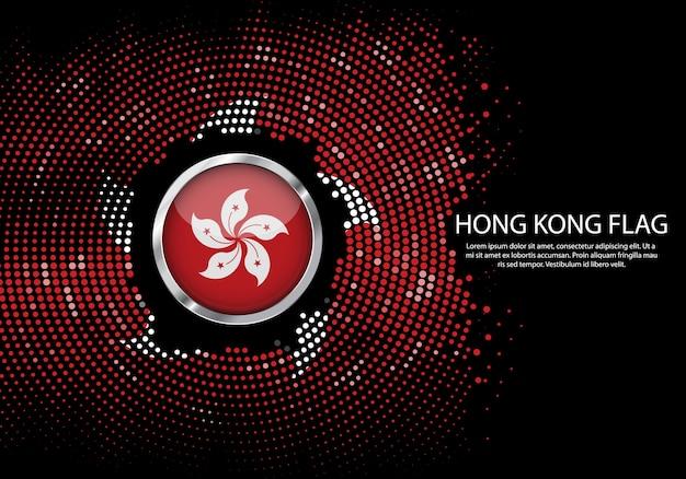 Hintergrund-halbton-steigungsschablone von hong kong-flagge.