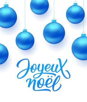 Hintergrund joyeux noel mit blauen weihnachtsbällen