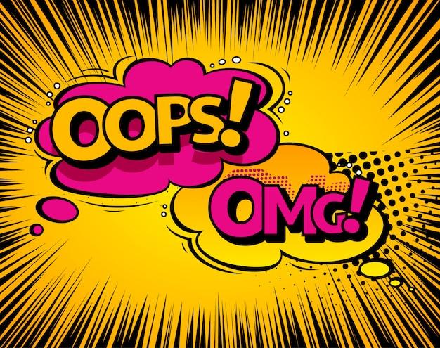 Hintergrund mit boom-comic-buchexplosion