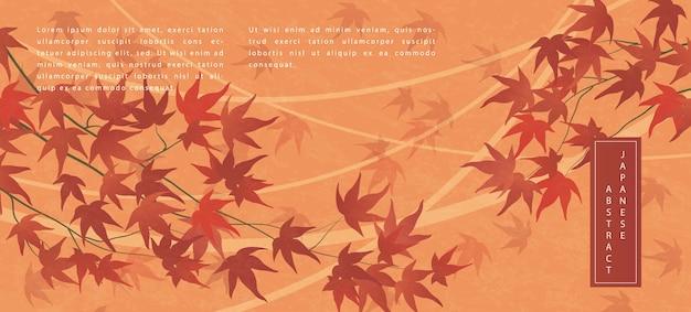 Hintergrunddesign des abstrakten musters des orientalischen japanischen stils roter ahornblattzweig der herbstpflanze
