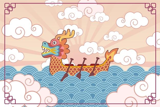 Hintergrundkonzept des drachenboots